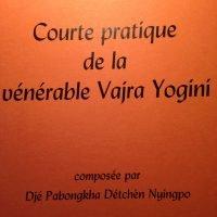 Courte pratique de la vénérable Vajra Yogini – Format papier/ebook