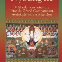 Nyoung-nè (composé par le VIIème Dalaï Lama) – Version papier