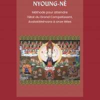 Nyoung-nè (composé par le VIIe Dalaï Lama) – Papier