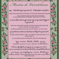 Carte mantra de Vairotchana