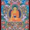boudhha 17 pandits editions mahayana