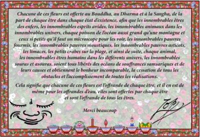 editions mahayana carte offrande de fleurs