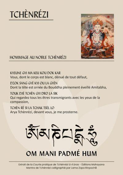 Carte Tchènrézi verso Editions Mahayana