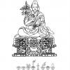 Avalokitesshvara Editions Mahayana