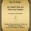 editions mahayana flot continuel des eaux du Gange