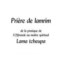 Prière de lamrim du Lama Tcheupa – Format PDF