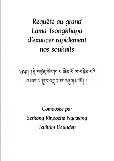 Lama Tsongkhapa Editions Mahayana