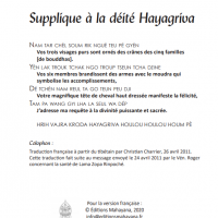 Supplique à la déité Hayagriva