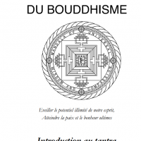 DB 13 – Introduction au tantra – Format PDF