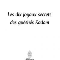 Les dix joyaux secrets des guéshés Kadam – Format PDF