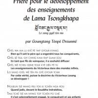 Prière pour le développement des enseignements de Lama Tsongkhapa – Format pdf
