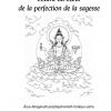 Soutra du coeur format pdf editions mahayana