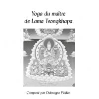 Yoga du maître de Lama Tsongkhapa – PDF