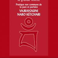 Pratique non commune de Vajrayogini – Papier