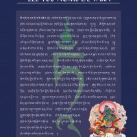 Carte Les 108 noms de Tara – Imprimée
