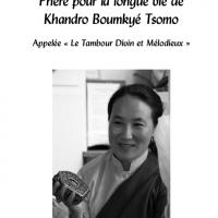Le tambour divin et mélodieux – PDF