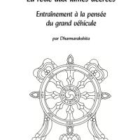 La roue aux lames acérées – PDF